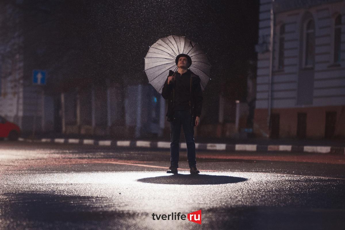 Тверскую область ждет дождливый вечер