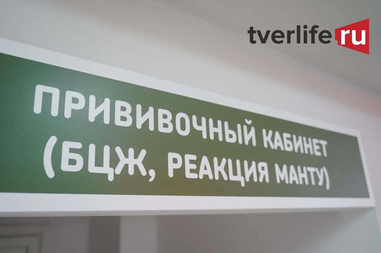 Будьте здоровы: в Тверской области проходит вакцинация от гриппа