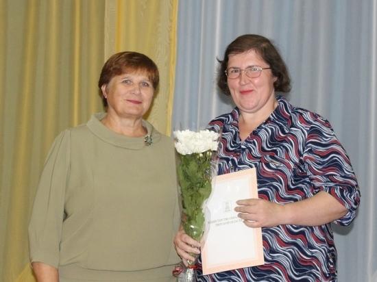 Педагоги района Тверской области провели встречу накануне учебного года