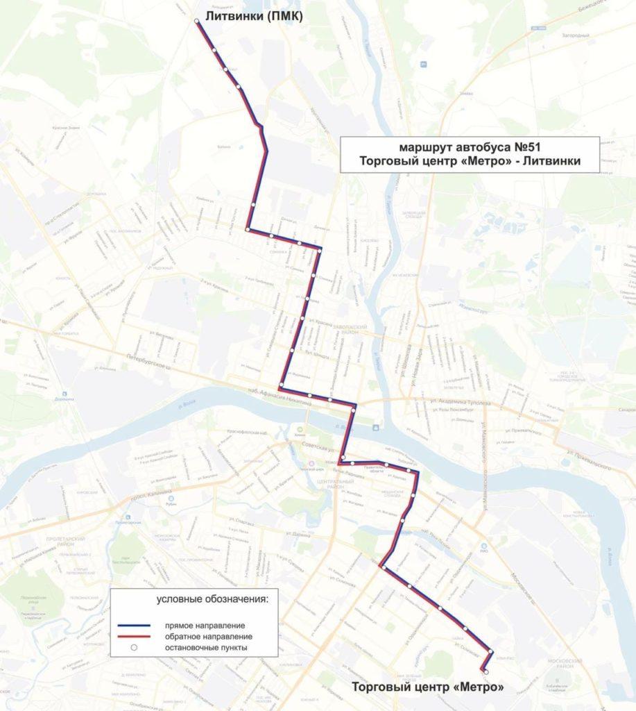 В Твери автобусный маршрут №51 станет длиннее
