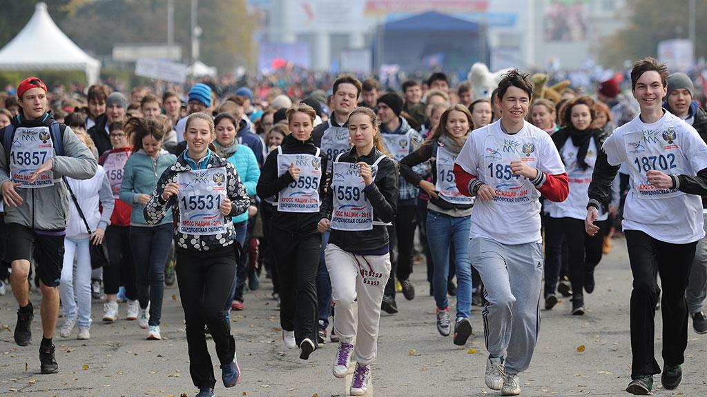 Жители Тверской области смогут принять участие в Кроссе Наций