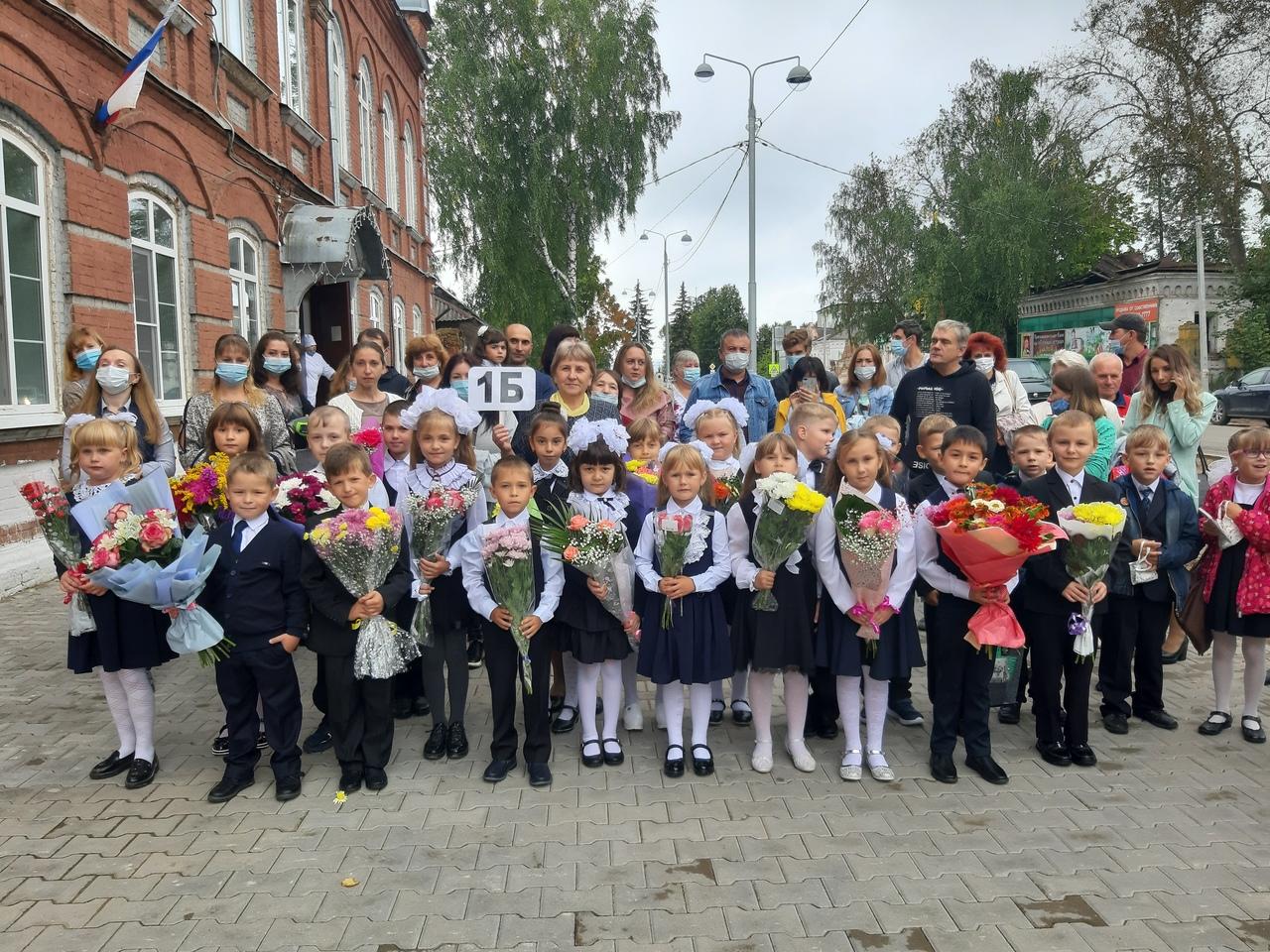 В Калязинском районе в школу пошли почти 2000 учеников