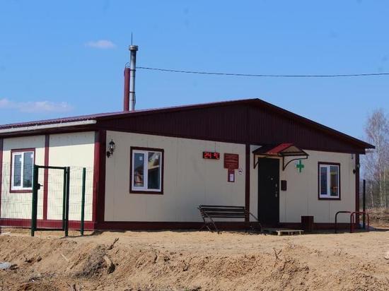 В Андреапольском районе до конца года появится новый фельдшерско-акушерский пункт