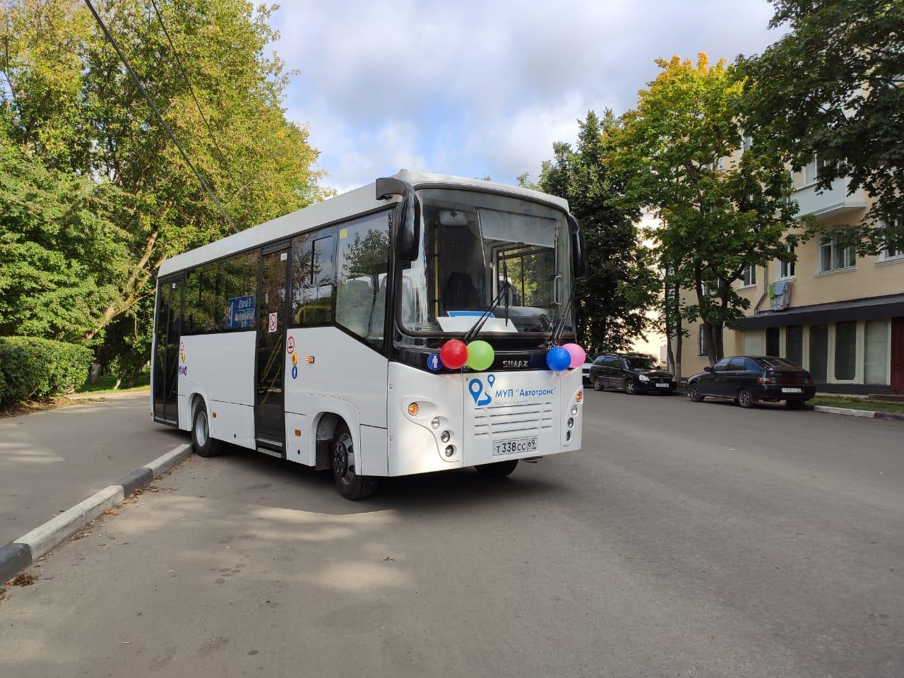 В Ржеве на один из основных маршрутов общественного транспорта вышли новые автобусы