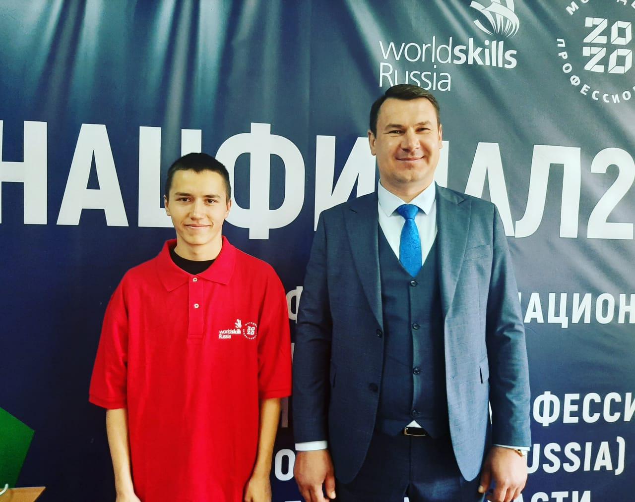 Студент из Тверской области вышел в финал чемпионата «Молодые профессионалы»
