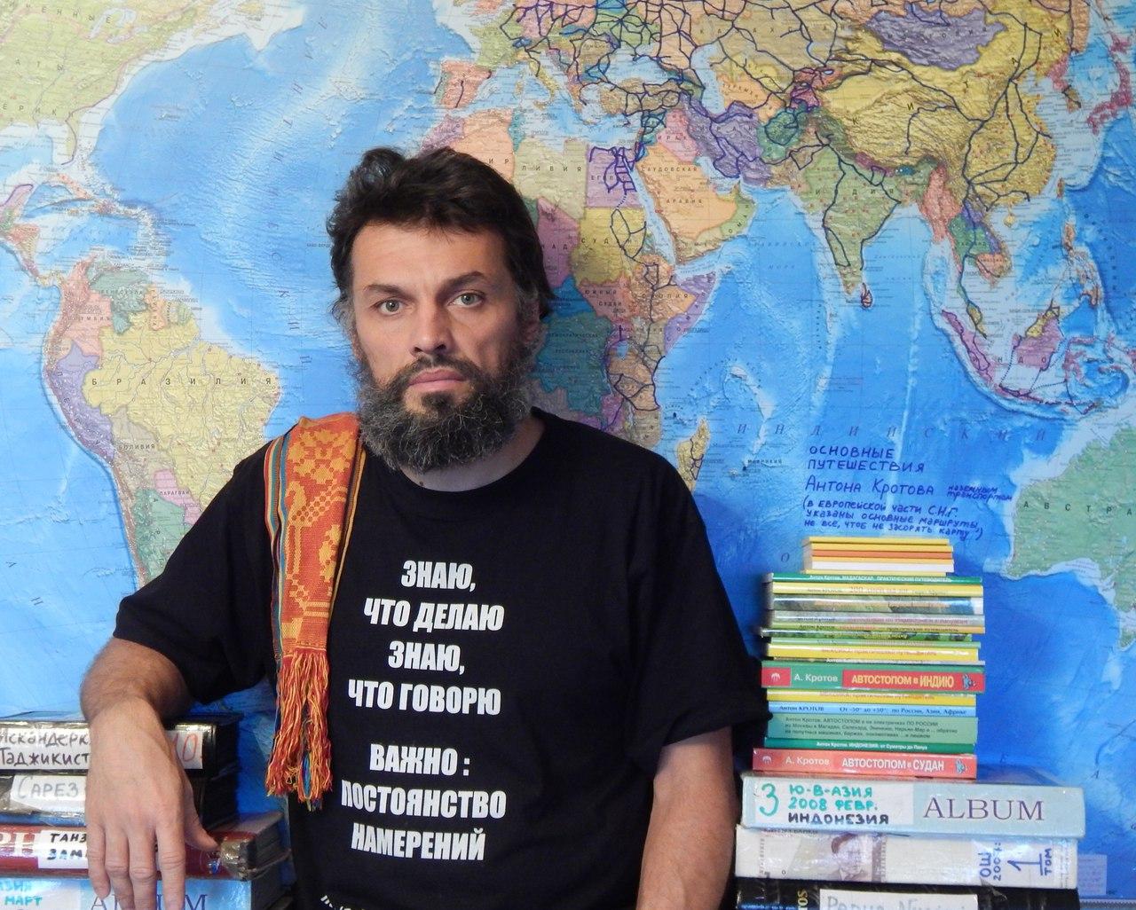 В Тверь приедет знаменитый путешественник и писатель Антон Кротов