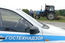 В Торопецком районе прошла операция «Трактор»