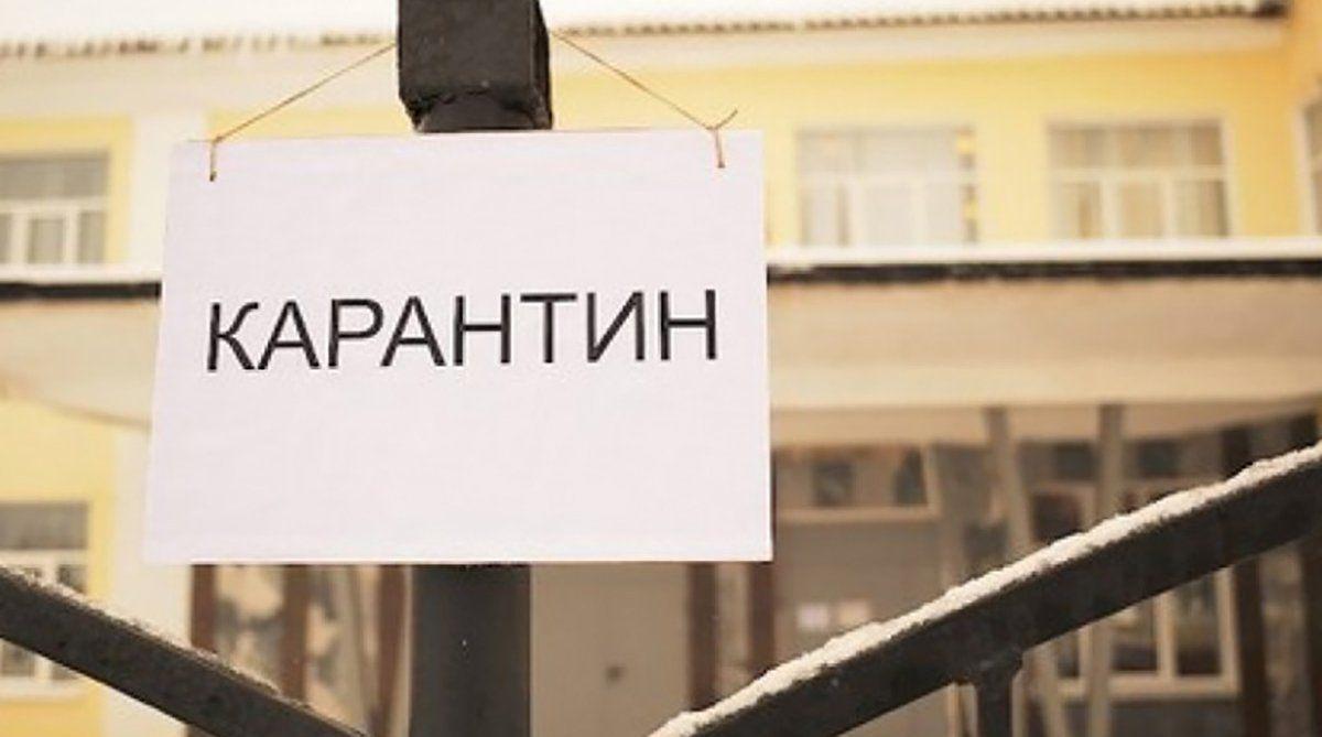 В Твери на карантин закрыли детский сад