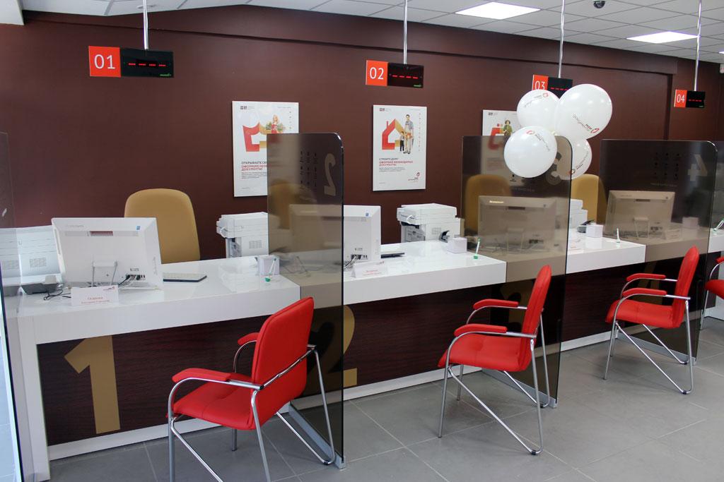 В семи муниципалитетах Тверской области откроют новые филиалы МФЦ