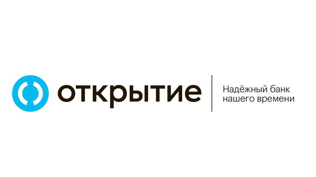 Банк «Открытие» в Тверской области в первом полугодии 2020 года нарастил объемы бизнеса