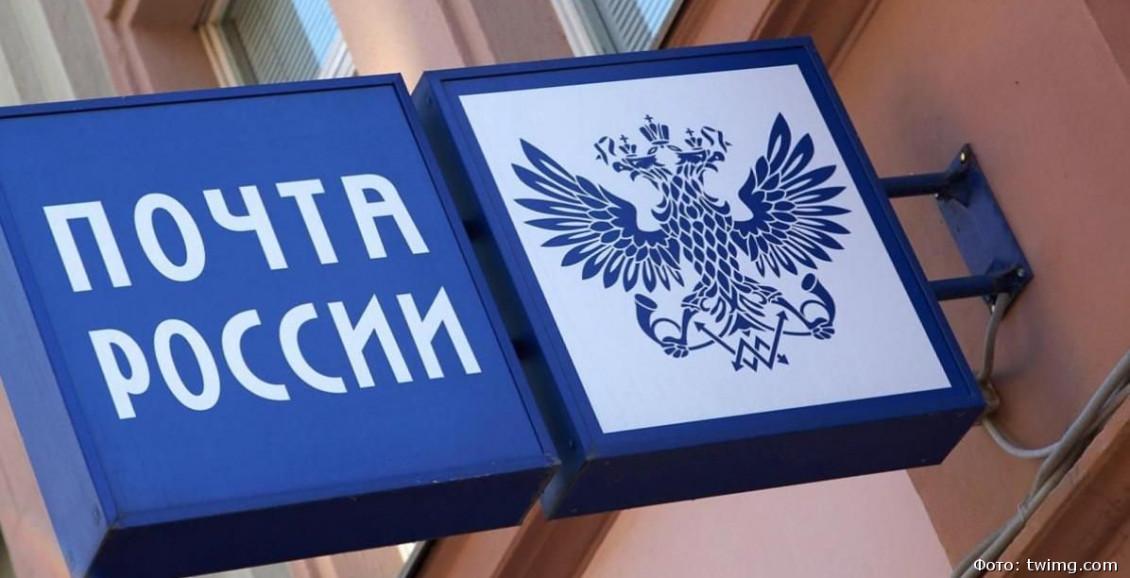 В мобильном приложении Почты России можно заказывать товары
