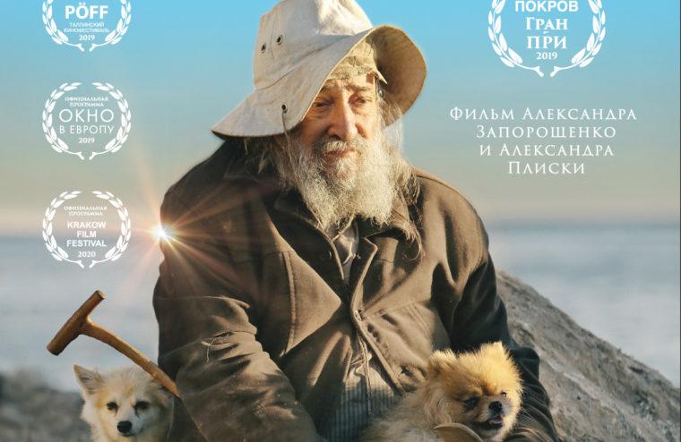 """Афон, монахи, кино: продюсер уникальной документалки """"Где ты, Адам?"""" дал интервью """"Тверьлайф"""""""