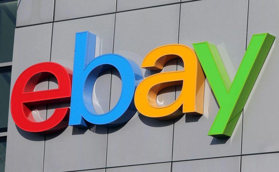 Тверские предприниматели будут штурмовать eBay при господдержке