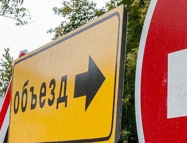В Твери перекрыта улица Жигарева