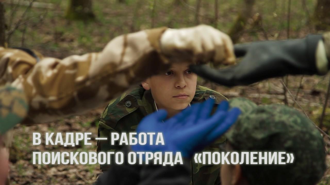 Жители Тверской области смогут посмотреть фильм, созданный с помощью тверских поисковиков