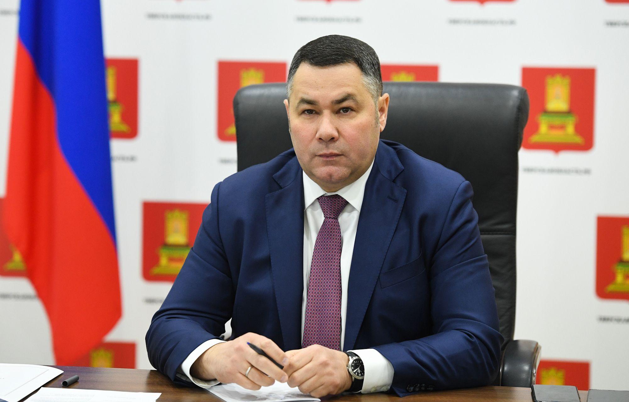 Игорь Руденя сообщил, будет ли экономика Тверской области переведена на удалённый режим