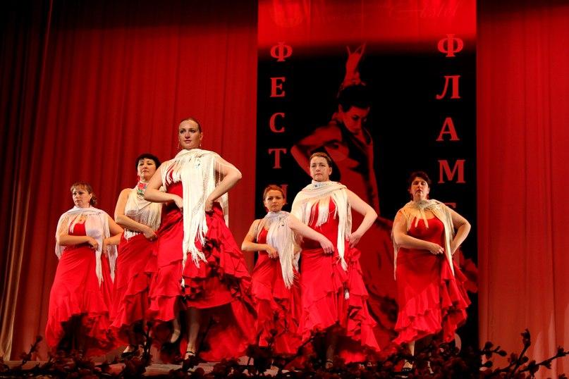 Всероссийский фестиваль Фламенко пройдет в Твери