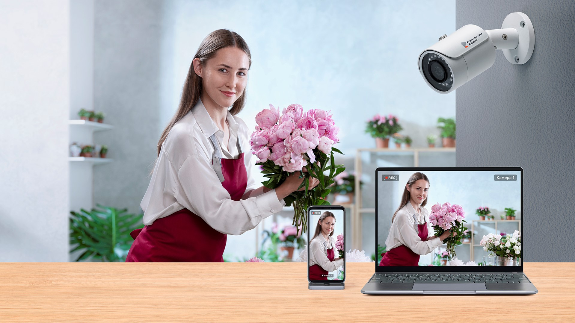 «Ростелеком» запускает программу «Видеонаблюдение для бизнеса»