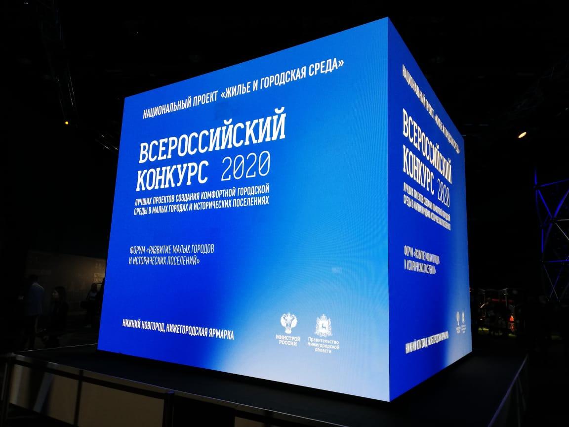 Проекты-победители Всероссийского конкурса комфортной городской среды будут воплощены в Тверской области