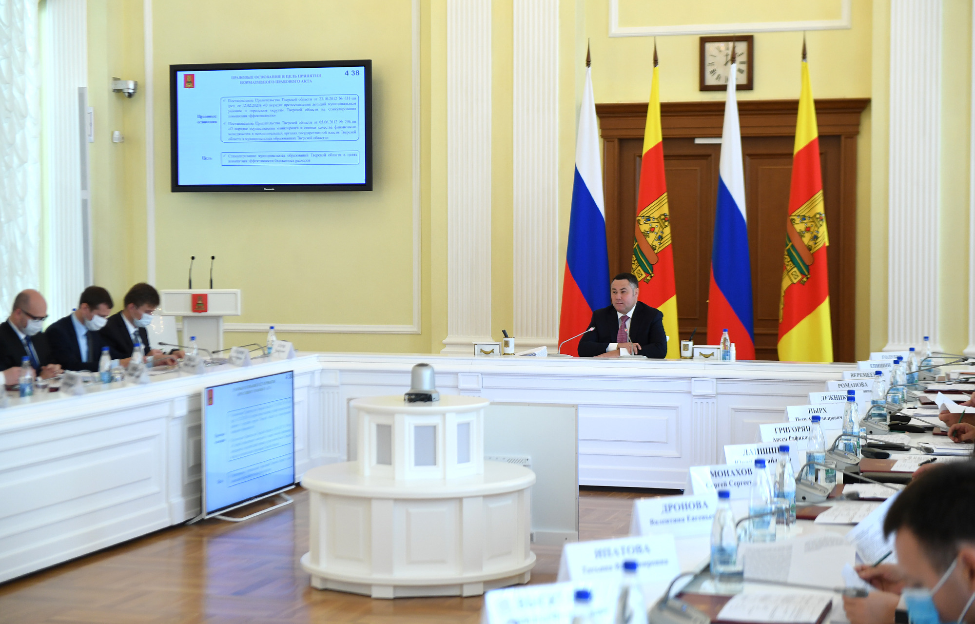 Министерство культуры создадут в Тверской области