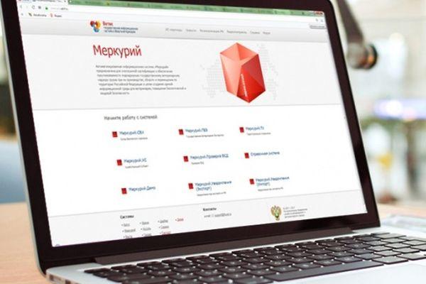 Система «Меркурий» позволяет выявить нарушения ветеринарного законодательства в Тверской области