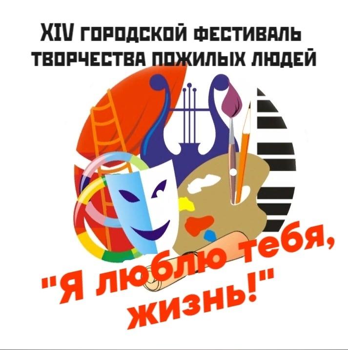 В Ржевском районе стартовал заочный этап фестиваля творчества пожилых людей