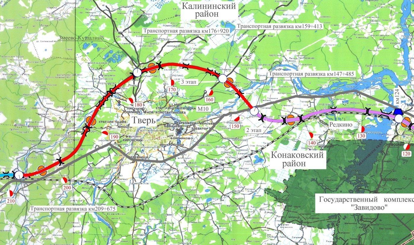 Стали известны точки развязок Северного обхода в объезд Твери
