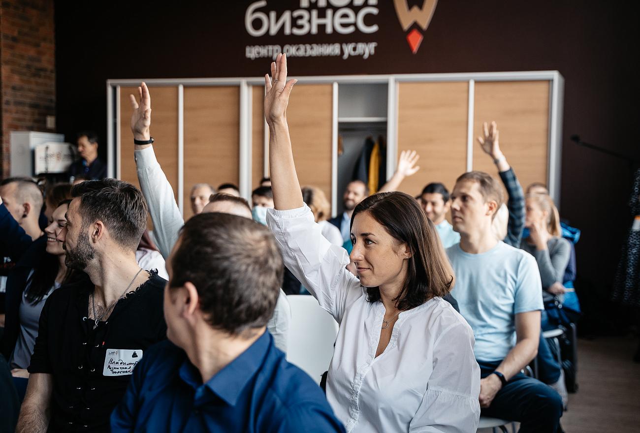 Тверских предпринимателей приглашают на бесплатные образовательные курсы