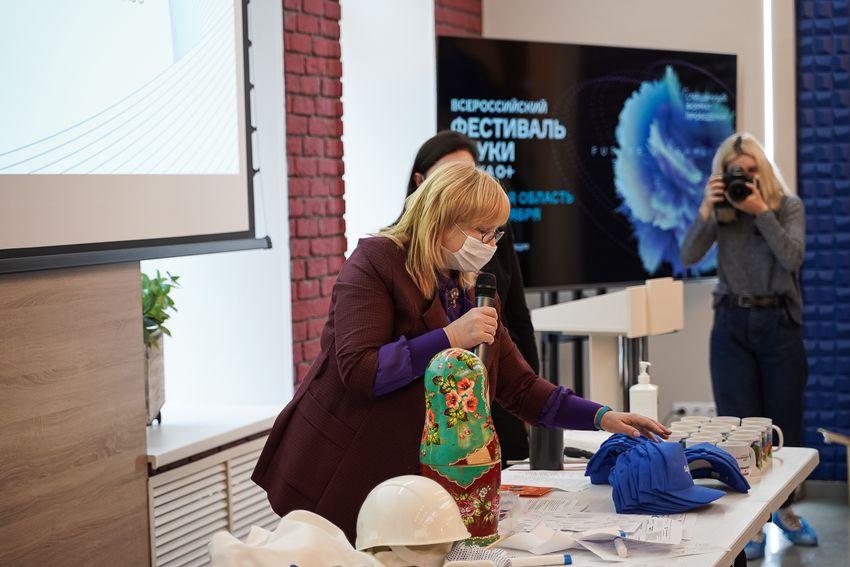 Физика будущего для детей и взрослых: в Твери проходит фестиваль NAUKA 0+