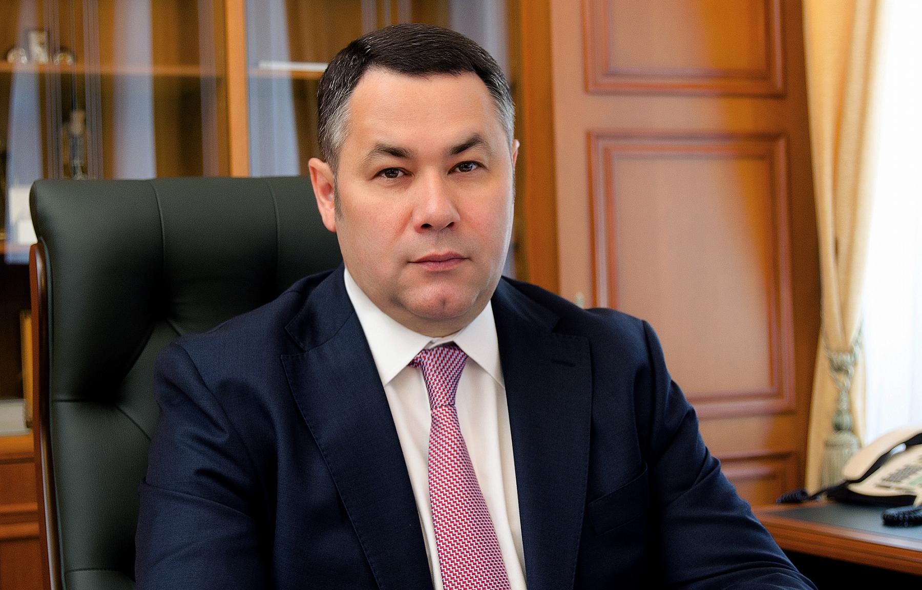 Игорь Руденя поздравил жителей Тверского региона с Днём герба и флага