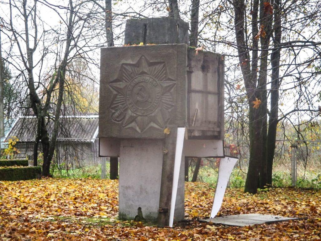 В Тверской области вандалы осквернили память воинов-земляков