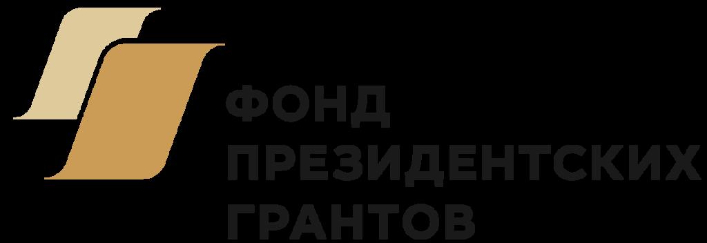 Моногорода Тверской области могут принять участие в конкурсе президентских грантов