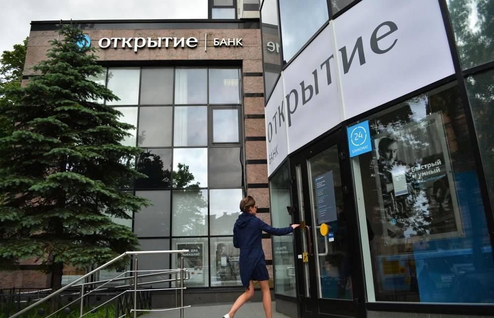 Банк «Открытие» обновил рекорды в розничном кредитовании