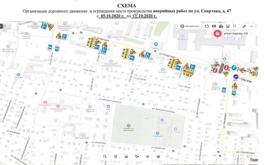 На улице Спартака в Твери изменится схема движения