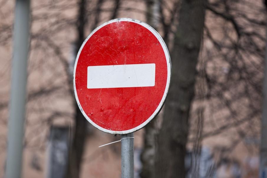 В Твери на время перекроют несколько улиц
