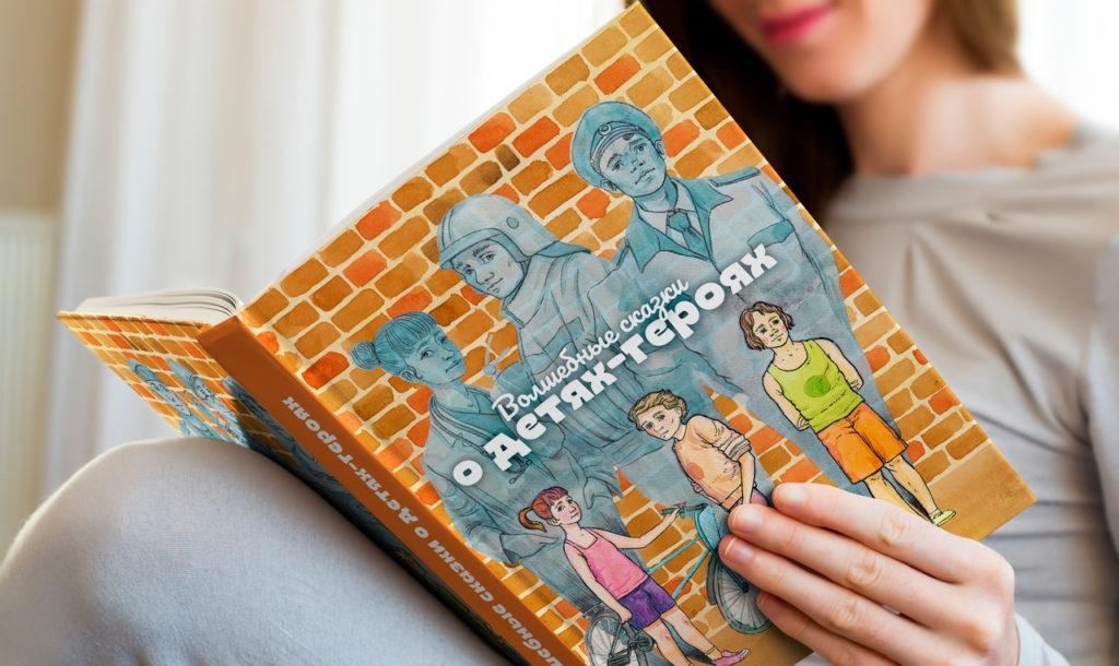 Два тверских школьника стали героями уникальной книги о детях-героях