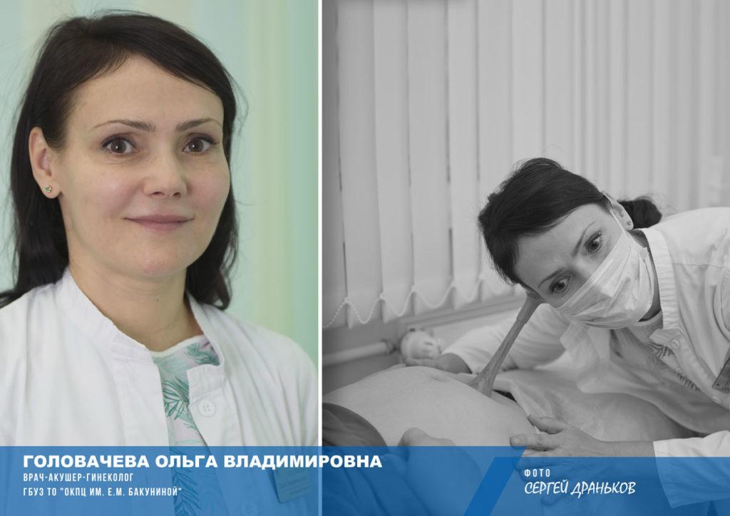 Фотовыставка«Врачи без масок» откроется в Тверской области