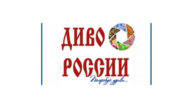 Тверские работы стали призерами конкурса «Диво России» в Севастополе