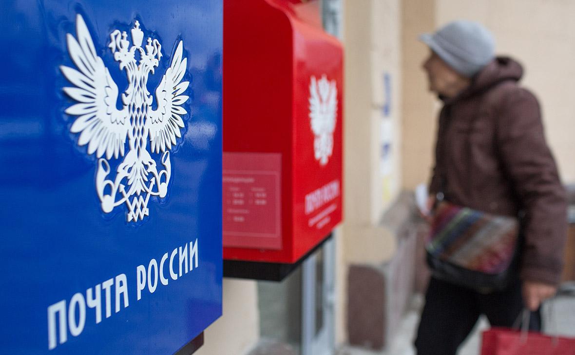В Тверской области изменится режим работы почтовых отделений