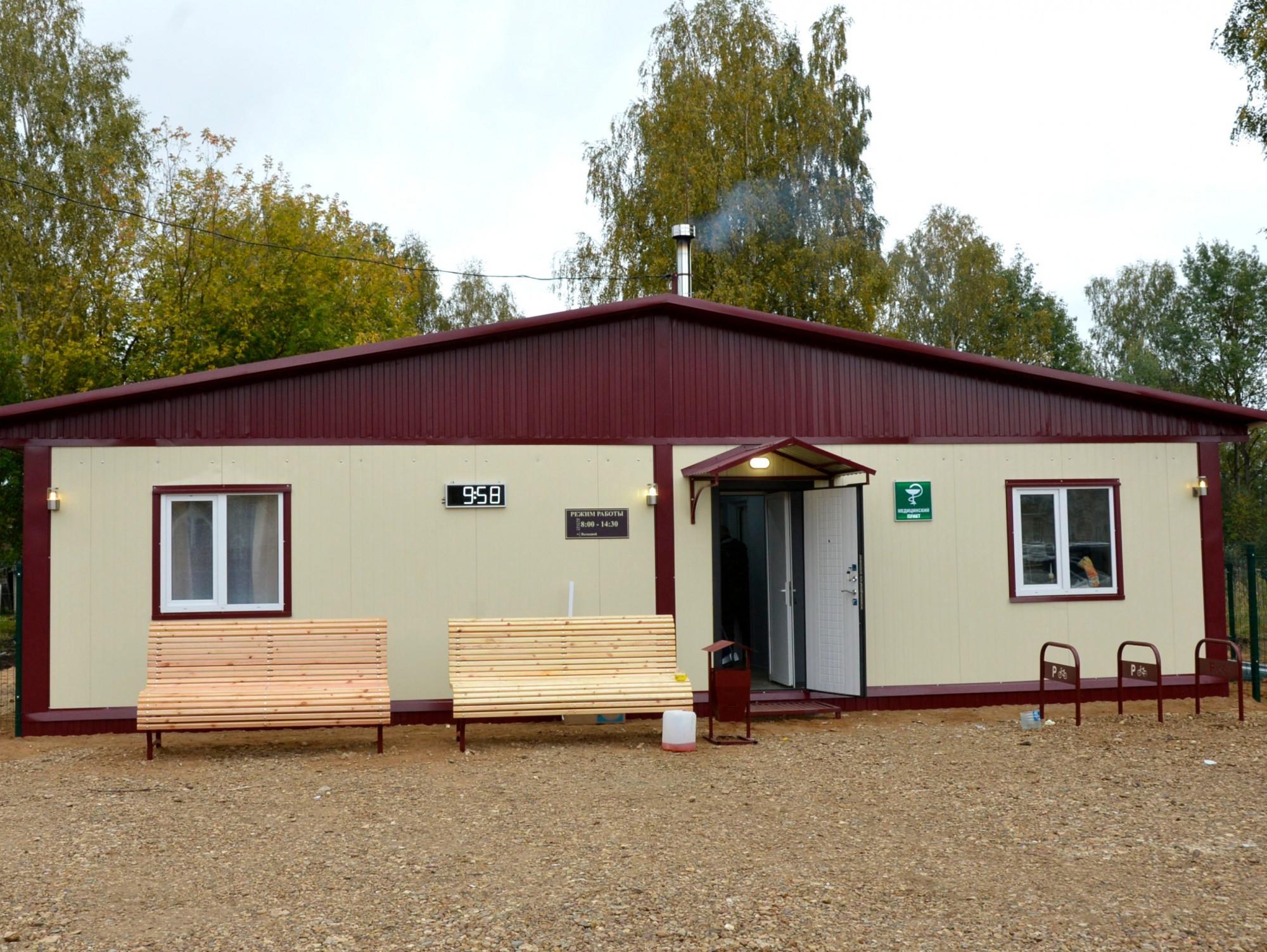 Новый фельдшерско-акушерский пункт появится в Оленинском районе