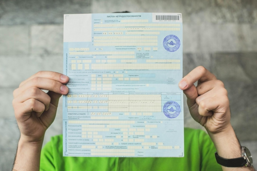 В Тверской области выплаты по больничному листу можно получить на почте