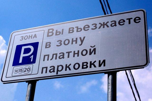Тверские автомобилисты заплатили десятки миллионов рублей за неправильную парковку