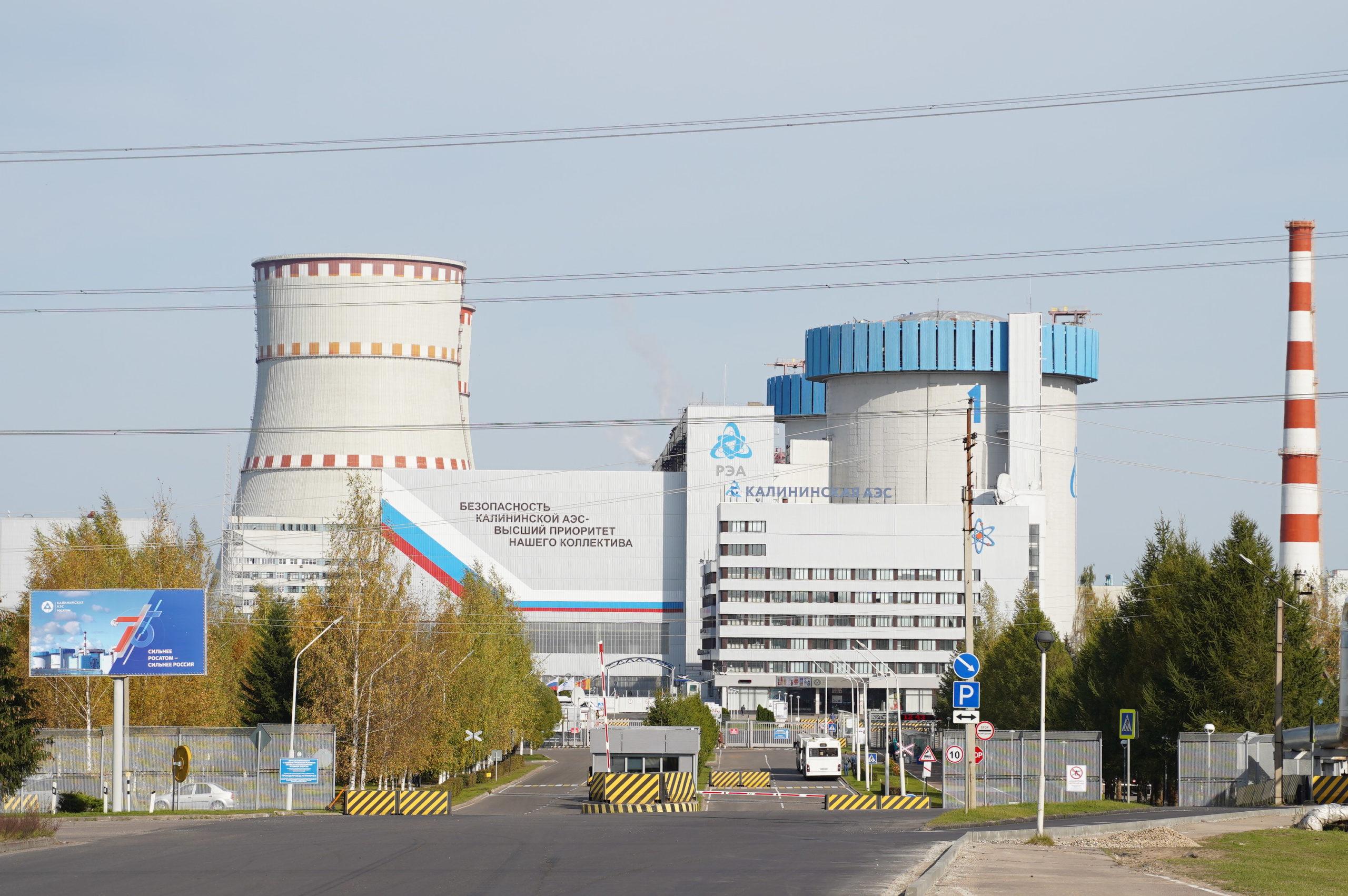 На территории Калининской АЭС в Тверской области прошла тренировка по гражданской обороне