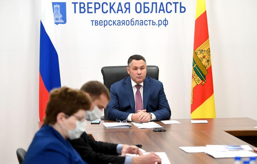 Игорь Руденя принял участие в совещании под руководством секретаря Совбеза РФ Николая Патрушева