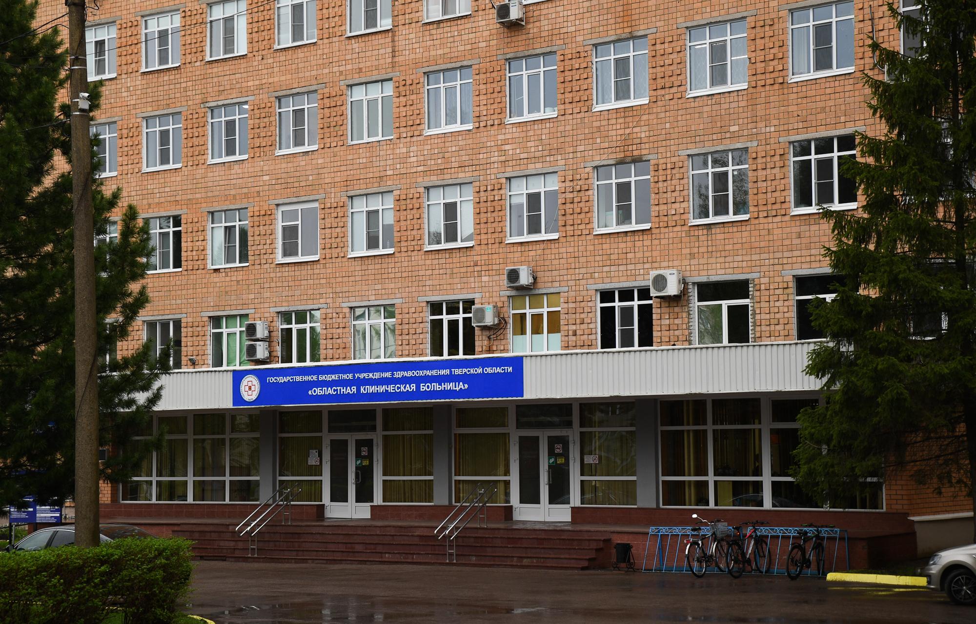 В Тверской области откроют новую лабораторию для исследований на коронавирус