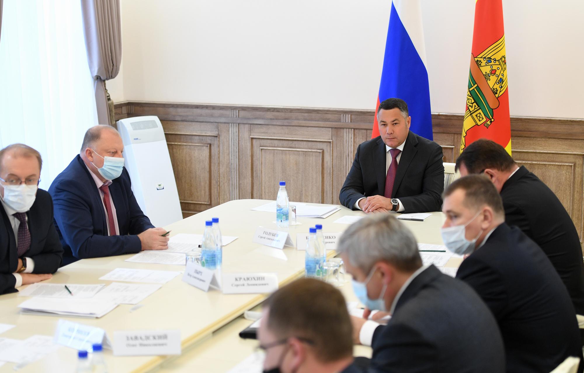В Тверской области обеспечат максимальную защиту объектов энергетики