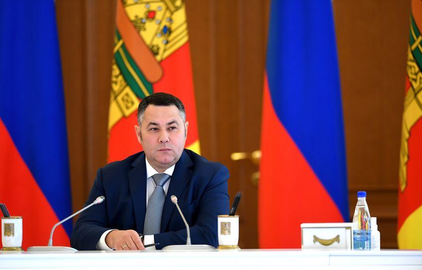 В Тверской области назвали приоритеты при формировании бюджета на ближайшие три года