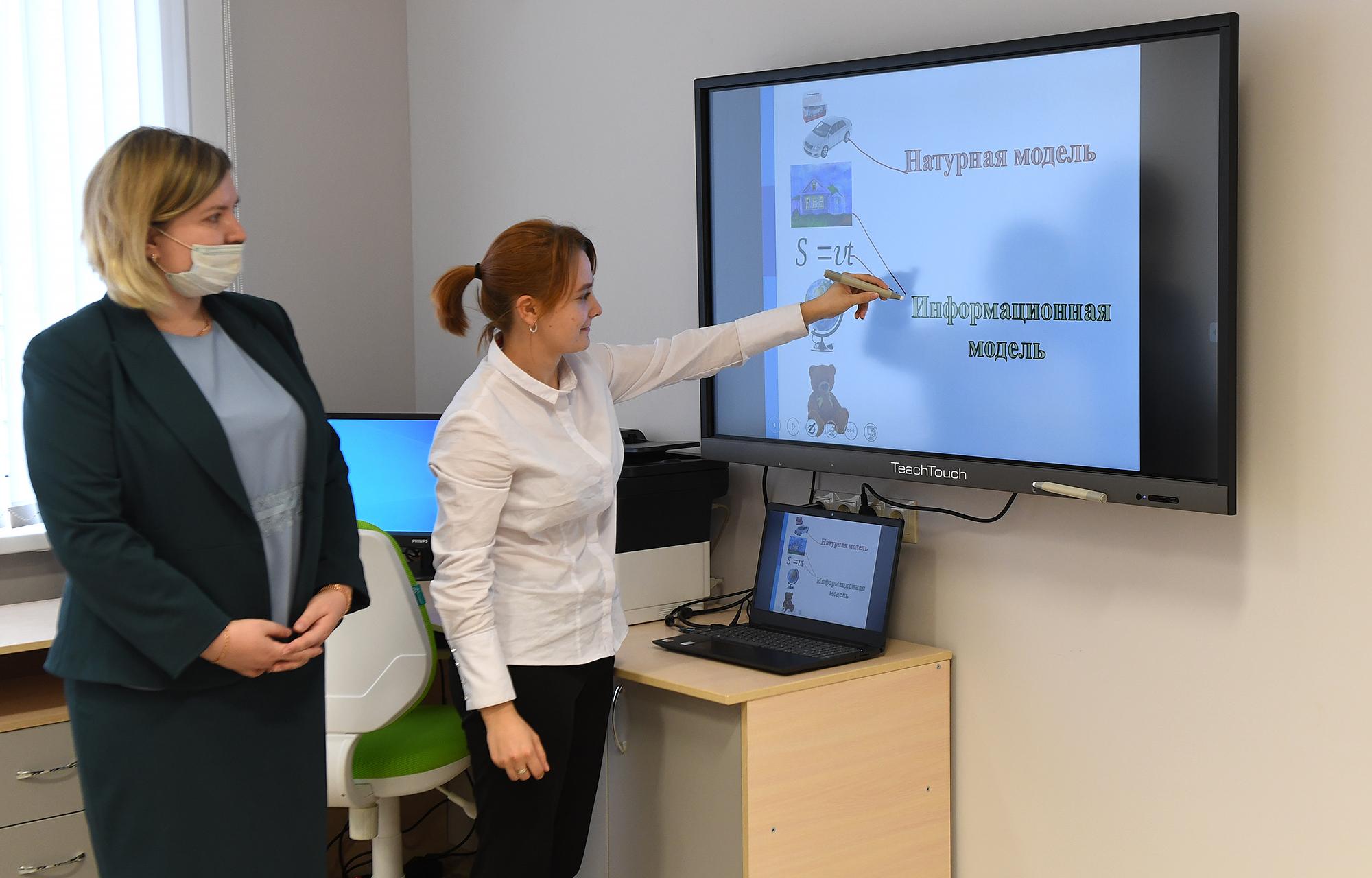 В интернатах Тверской области оборудовали мастерские для детей с особыми потребностями