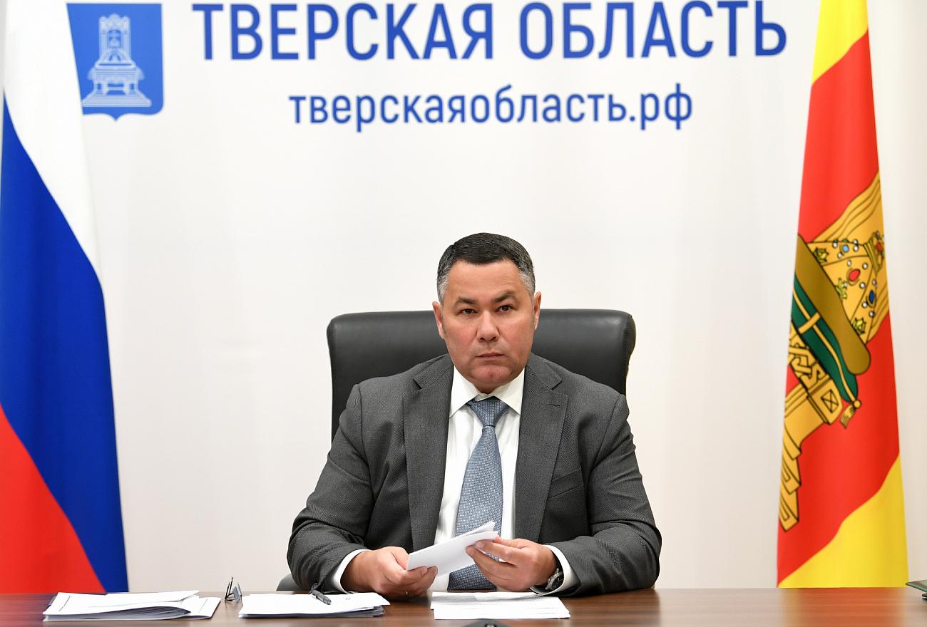 Четыре крупных инвестпроекта придут в Тверскую область