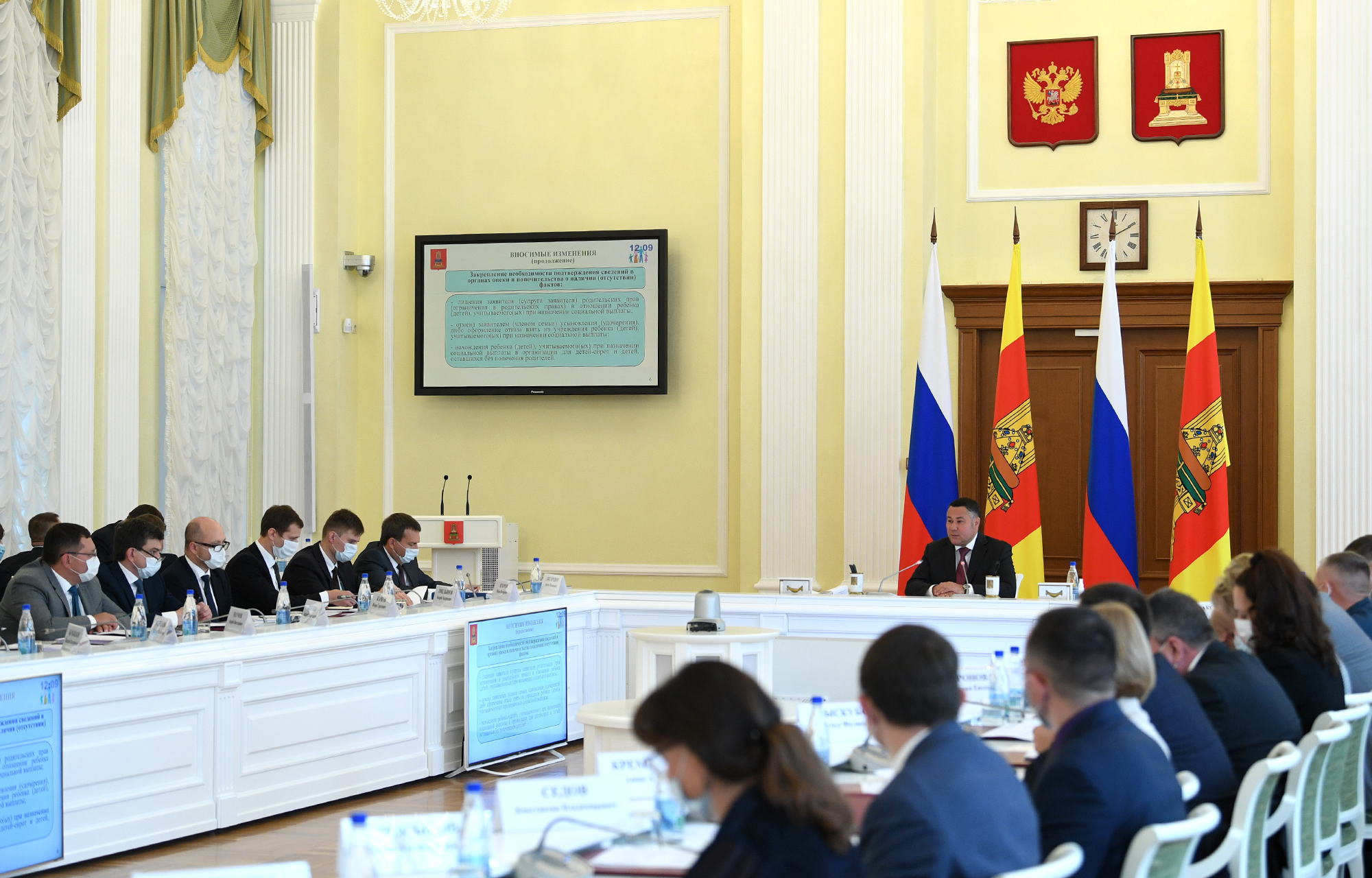 К концу 2021 года в Тверской области будут восстановлены темпы роста экономики